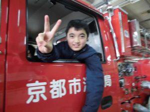 こもれびから右京消防署へ06